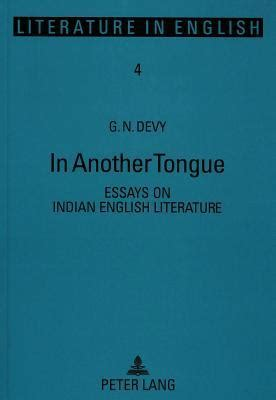 English essays for students india